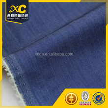 100%cotton 6oz denim fabric supplier in China