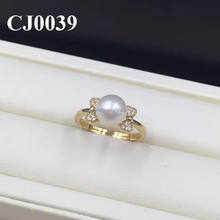 New Simple Style Gold Wedding Ring Price Models for Girls