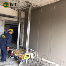 110SE automatic wall cement plastering machine in india for brick wall