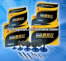rubber glue for tires / repairing kit