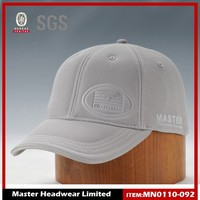 Wholesale products china flex fit baseball caps