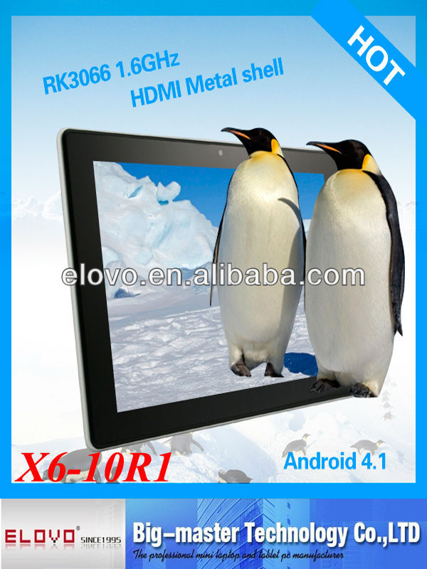 10.1 inch tablet pc support Four way G sensor
