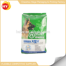 Top quality best sale pet food bag packaging pouch with windows