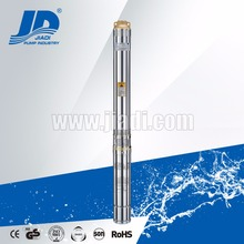 Macerator float switch low voltage submersible pump