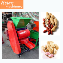 peanut decorticator/ monkey nut shell remover machine/ peanut decorticating machine