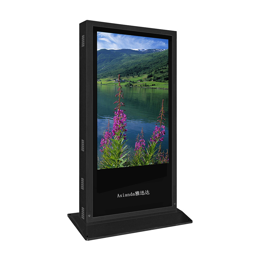 Yaxunda 46inch outdoor waterproof wall mounted sunlight readable projection LCD screen monitor