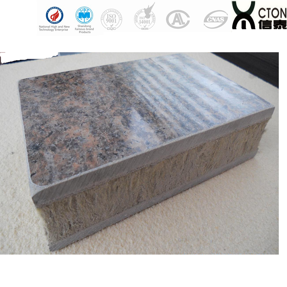 construction rock wool heat insulation wall material