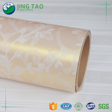 Pvc emboss frosted shower door decorative film decorate film