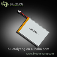 456670 Hot selling 3.7v rc helicopter lipo battery with low price