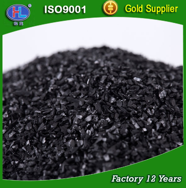 Food Grade Grade Standard Coconut Activated Charcoal HY115