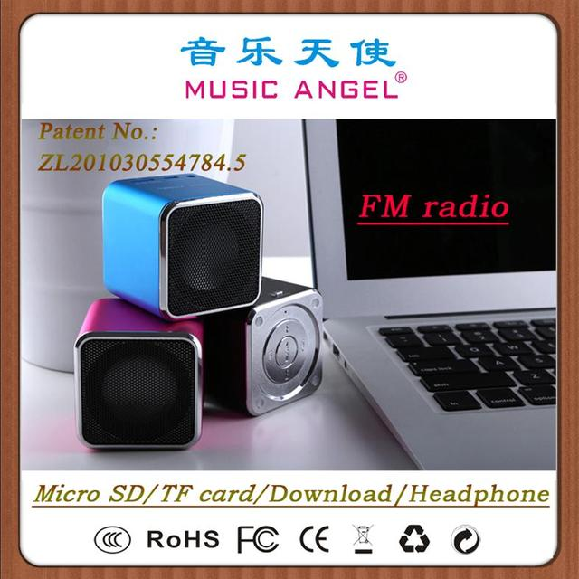 MUSIC ANGEL JH-MD07D download professional outdoor speaker box best listening devices