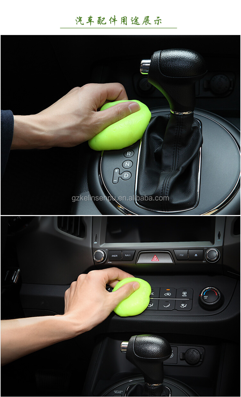 160g car dashboard cleaning gel with PET bottle