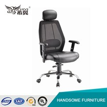 2017 High back Mesh ergonomic executive office computer chair with headrest