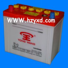 45AH 12V Dry Cell Battery Chemicals