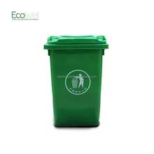 30 liter trash can design toy storage bin