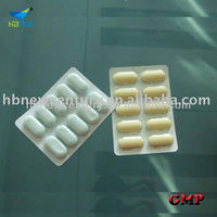 152mg albendazole tablet antiparasite internal and external for cattle sheep poultry pets swine