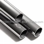 SMLS/ERW/LSAW carbon material plastic coated steel pipe