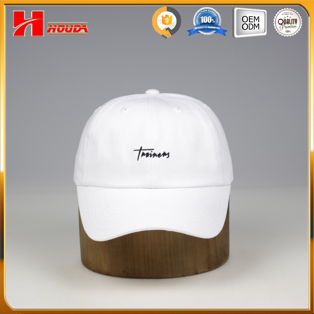 Wholesale cheap white plain embroidery dad <strong>hat</strong>