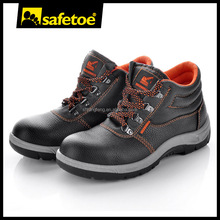 New year China best-selling genuine leather new style steel toe safety shoes M-8138