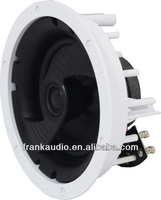HSR178-5C 5.25-inches Coaxial Ceiling Speaker,2-Way Crossover 30W