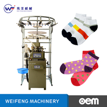 Factory sale various new sock knitting machine