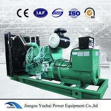 hot sale small European quality water cooled fuel filter home use high efficiency 1 mw diesel generator