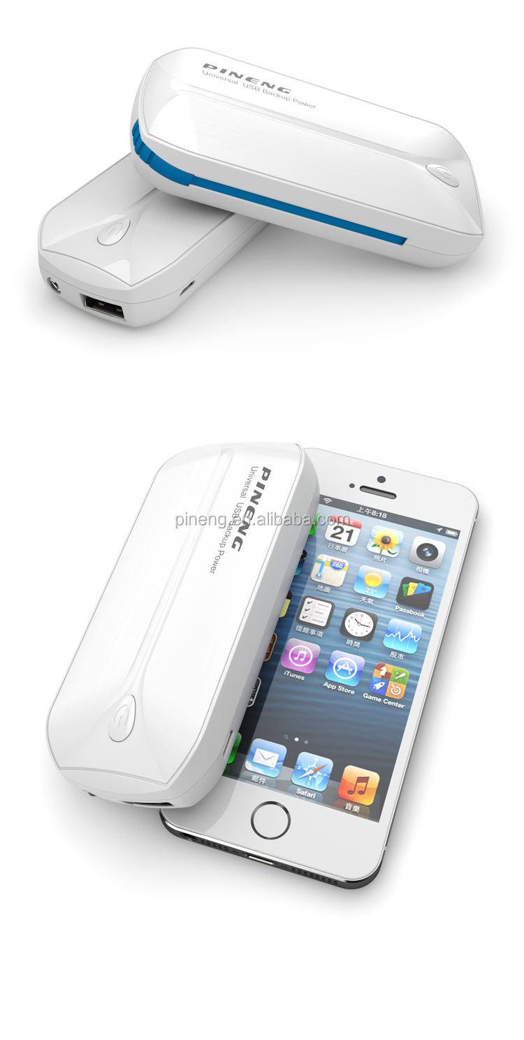 Pineng Hot sale 5000mah mobile usb power bank with micro usb line