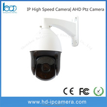 Shenzhen Baiqiancheng ip high speed dome camera sony sensor rotating outdoor security camera