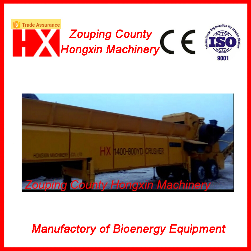 CE Biomass crusher for Biomass Power Plant