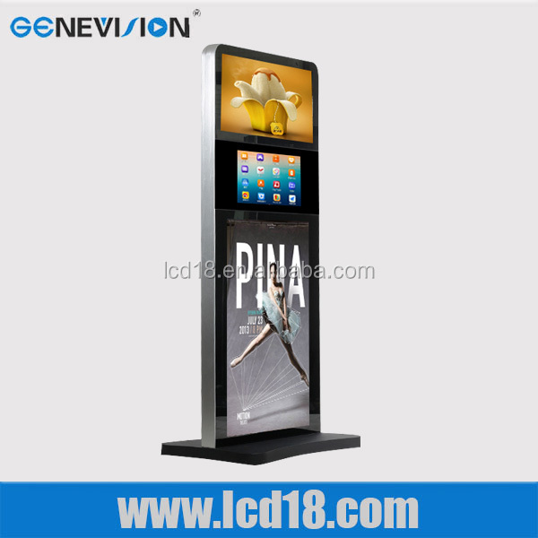 43 inch digital signage kiosk three screen lcd advertising player tv monitor