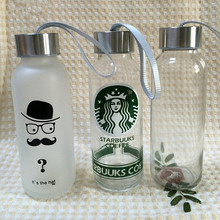 12oz 14oz 300ml400ml500ml factory frosted glass water bottle with silicone sleeve lid decal