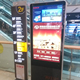 1920x1080 Resolution Interactive Kiosk Full HD LCD Professional Display for Entry-Level Digital Signage Application,