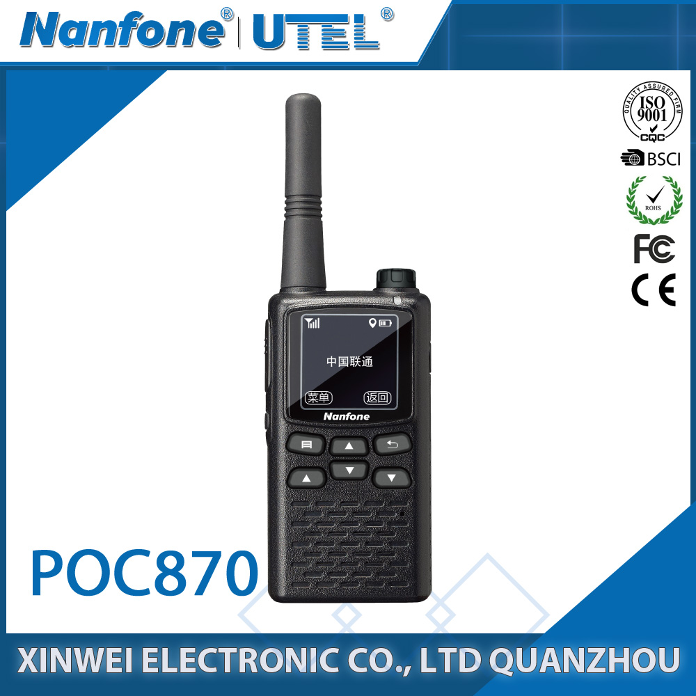 Buit-in Bluetooth Walkie-talkie Support 3G WCDMA Wi-fi Network POC Radio with Visual LCD Diaply