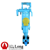 China coal group YT27 Air Leg Type Pneumatic Breaker Rock Drill for Gold Mining