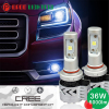 New update grade G8 6000lm h7 led headlight bulb