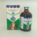 Iron Dextran injection 10% For Animal Use Only