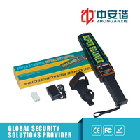 Portable Bus Station metal detector Rechargeable light alarm metal detectors