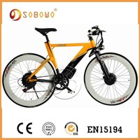 racing lightweight cheap electric bike for sale