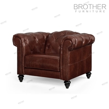 Luxury restaurant hotel office low back modern single seat leather sofa