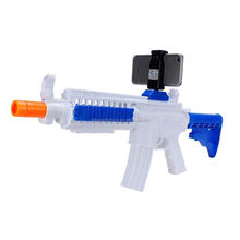2017 hot selling Virtual 3D Shooting Game player Bluetooth ar gun