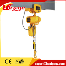 China Top Brand Material Lifting Equipment 0.510 Ton -25 Ton Used Electric Chain Hoist With Hook HHBB01-01SE(831)