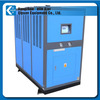 Air cooled water chiller for printing machine