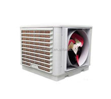 water air cooler exhaust fan in SDKZ
