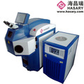 Cheap price high precision Laser Welding machine for gold bangles from China