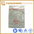 Biodegradable custom logo printed plastic zipper bag
