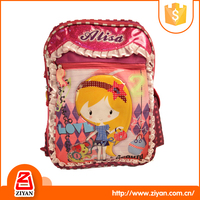 2016 China fashionable pretty school bag with lace for kids girls