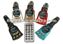 2012 Hot selling Super Low cost Car MP3 player
