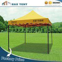 supply all kinds of beer garden tent,pop up tent inflateable