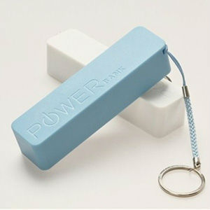 gift portable power bank with keyring
