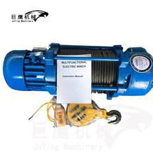 Low price Multifunction Electric Hoist/ Small Lifting Crane/ Lifting Hoist